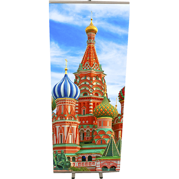 Roll Up Moscou 85x200 copie 4
